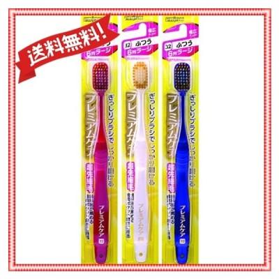 エビス プレミアムケア 歯ブラシ ・6列ラージ ふつう 3本組 色おまかせ