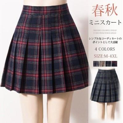 プリーツスカート ミニスカート 女子高生 ショート丈 制服 春秋 可愛い レディース ミニ