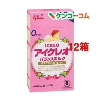 アイクレオ バランスミルク スティックタイプ ( 12.7g*10本入*12コセット )/ アイクレオ ( 粉ミルク )