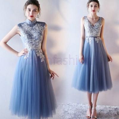 ドレス 結婚式 2次会 パーティードレス ドレス 大きいサイズ パーティー ロングドレス 二次会ドレス ウェディングドレス 結婚式 ドレス ミモレ丈 お呼ばれ