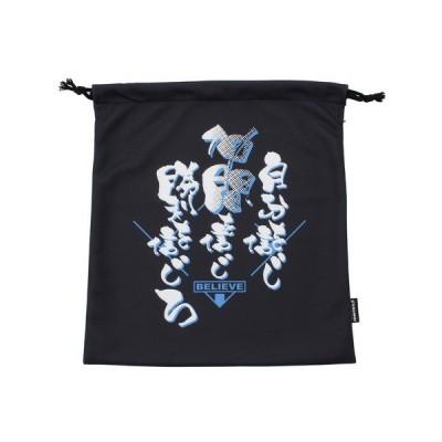 山科スポーツ 野球昇華グラブ袋 BMB-3 (メンズ、キッズ)