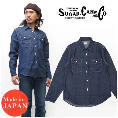 シュガーケーン SUGAR CANE 長袖 ブルーデニム ワークシャツ ネイビー SC27852