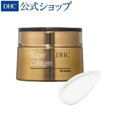 【 DHC 公式 最短即日発送 】 スーパーコラーゲン クリーム   ビタミンc誘導体 美容 保湿 スキンケア 基礎化粧品 送料無料 【20210328】