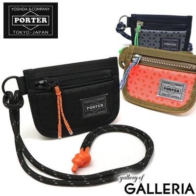 吉田カバン ポーター 財布 PORTER HEXARIA ヘキサリア COIN & CARD CASE コインケース ネックウォレット メンズ レディース 682-17962 新作 2020