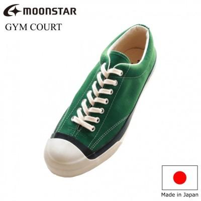 ムーンスター ジムコート グリーン MOONSTAR GYM COURT スニーカー 日本製 メンズファッション