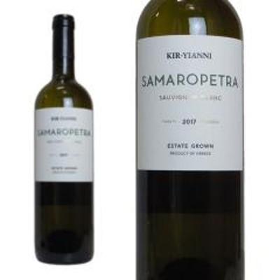 キリ・ヤーニ サマロペトラ サマロペトラ ソーヴィニヨン・ブラン 2019年 750ml (ギリシャ 白ワイン)