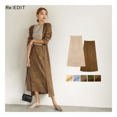Re:EDIT 「アウトレットプライス」シーズンライクなスエード素材のミディ丈スカート スエードタッチストレッチタイトスカート スカート/スカート ブルー M レディース