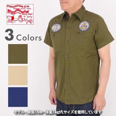 STUDIO D'ARTISAN ステュディオ・ダルチザン 5561 ワッペン 刺繍 ワークシャツ  得トクセール