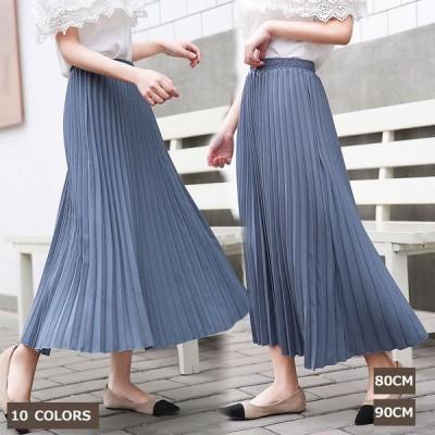 ロング丈スカート 10色スカート フレアスカート ゴムあり ハイウエスト プリーツスカート ボトムス 花柄 レディース 配色