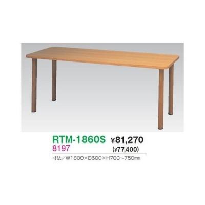 生興 RTM-1860S