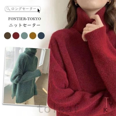 セーター秋冬新作プレゼントレディースニットセーターゆったりリブニットロングセーター薄手ニット透け感