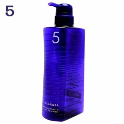 ミルボン プラーミア ディープエナジメント 5 ポンプ付ボトル(空容器)