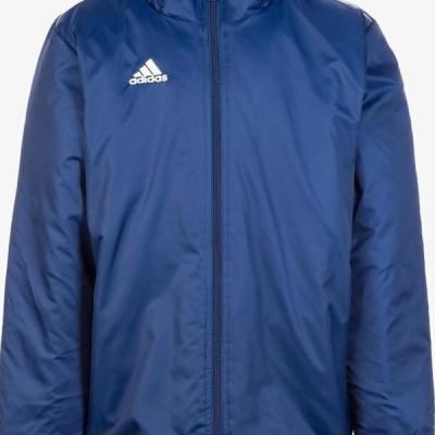 アディダス キッズ スポーツ用品 CORE 18 STADIUM FILLED - Waterproof jacket - dark blue / white