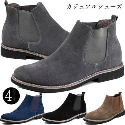 サイドゴアブーツ メンズ ショートブーツ 靴 カジュアルシューズ 無地 紳士靴 スエード 歩きやすい 2019秋冬新作