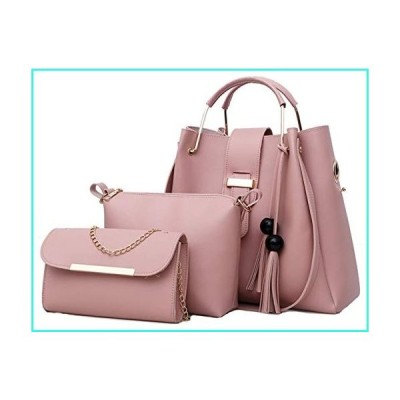 【新品】Sister Amy for Women Shoulder Bags Drawstring Bucket Bags 3pcs Purse Set Pink(並行輸入品)