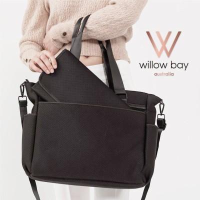 ウィローベイ Willow Bay NAPPY BAG Neoprene Black ブラック バッグ ネオプレン ナッピー ハンドバッグ ショルダーバッグ 旅行 マザーズバッグ ウィロウベイ