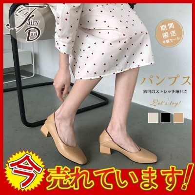 オペラパンプス パンプス ローヒール 痛くない 3.5cm レディース 靴 婦人靴 リクルート 通勤 ダンスシューズ オフィス おしゃれ フォーマル