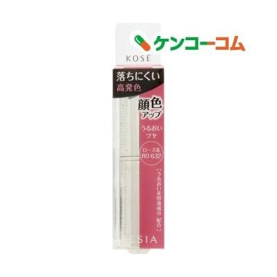 エルシア プラチナム 顔色アップ ラスティングルージュ RO632 ローズ系 ( 5g )/ エルシア