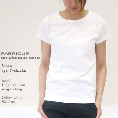 FABRIQUE en planete terre ファブリケアンプラネテール s/s Basic-t 半袖 Tシャツ カットソー 211005 201004 母の日 2021 花以外