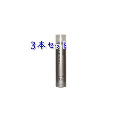 送料無料 ナプラ インプライム アート スプレー デザインフリーズ 180g×3本セット