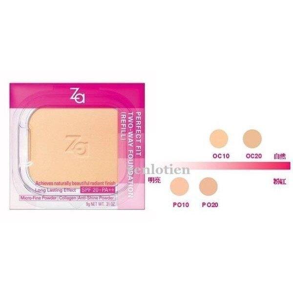 **現貨出清** ZA裸粧心機兩用粉餅(粉蕊)    ZA15周年限定粉盒