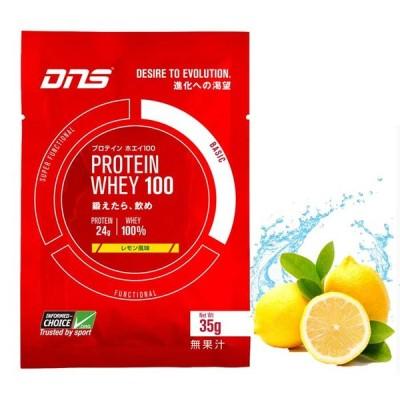 DNS プロテインホエイ100 レモン 35g PROTEIN WHEY100(d110011108b)