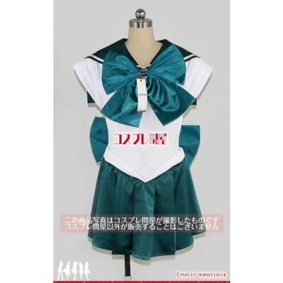 美少女戦士セーラームーン(セラムン) 海王みちる セーラーネプチューン コスプレ衣装 [960]