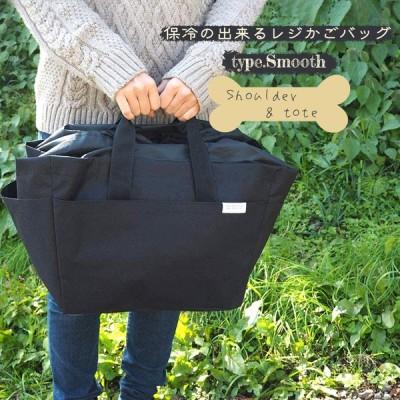 マイバッグ ◎◎ オカトー miketto 保冷のできるレジかごバッグ 「ROUGH」 ブラック 011544 保冷バッグ 買い物袋 エコ おしゃれ 手提げ ショルダー