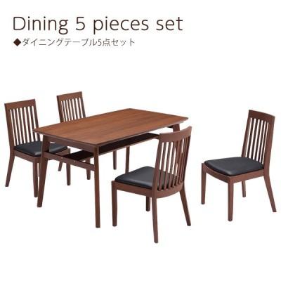 ダイニングテーブルセット おしゃれ ダイニングセット 4人用 ダイニング テーブル 5点セット チェア 椅子 北欧 コンパクト