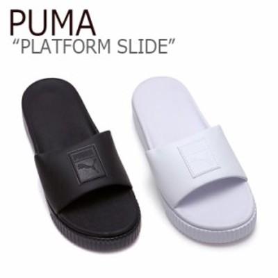 プーマ スリッパ PUMA レディース PLATFORM SLIDE プラットフォーム スライド ブラック ホワイト FLPU9S1W30 FLPU9S1W31 シューズ
