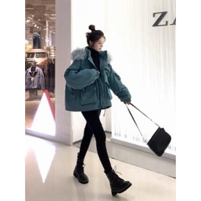 ダウンジャケット 韓国風 ダウンコート フード付き 防寒上品 ゆったり 大きいサイズ レディース ファー ロング アウター コート フード