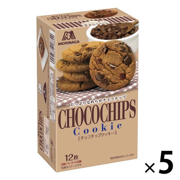 森永製菓 巧克力豆餅乾 茶點 5盒裝 3245099