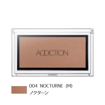 ADDICTION ザ ブラッシュ 004 Nocturne (M) 3.9g アディクション