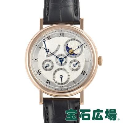 ブレゲ BREGUET クラシック パーペチュアルカレンダー パワーリザーブ 5327BR/1E/9V6 中古 メンズ 腕時計
