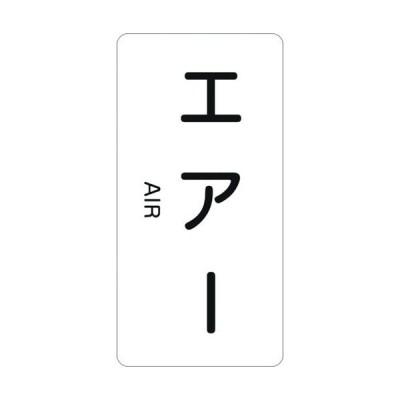 緑十字 386512 ( 386512 ) (株)日本緑十字社
