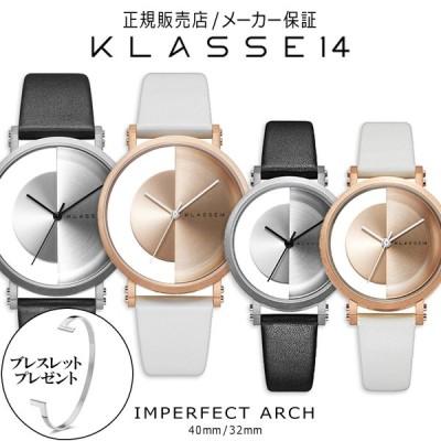 国内代理店正規商品 クラス14 KLASSE14 クラスフォーティーン IMPERFECT 40mm 32mm 腕時計 メンズ レディース スケルトン プレゼント クラッセ14