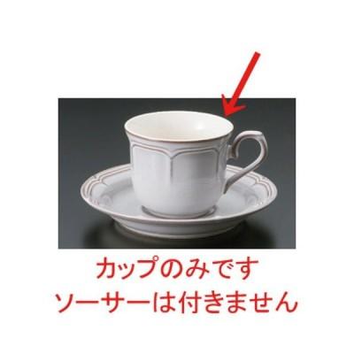 ☆ コーヒーカップ ☆ラフィネ スモークホワイトコーヒーカップ [ 170cc 143g ] 【 カフェ レストラン 洋食器 飲食店 業務用 】