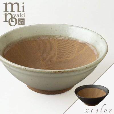 すり鉢 7寸 おしゃれ かわいい 食器 和食器 美濃焼 日本製 食器