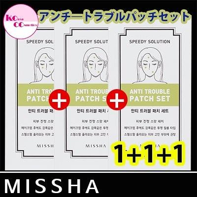 [MISSHA]ミシャ]1+1+1★ スポットパッチ/肌保護/透明パッチタイプ/スピーディーソルーション/アンチ―トラブルパッチセット/肌刺激緩和及び落ち着け効果/混合形のサイズ
