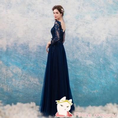 ロングドレス 演奏会ドレス ステージドレス パーティードレス 大きいサイズ 花嫁 ロング パーティードレス カラードレス 二次会ドレス 二次会 結婚式 ブルー