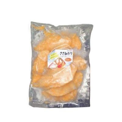 【業務用】 ササミカツ 1kg×3P オキハム ソフトな食感で低カロリーな鶏ササミを使ったフライ お弁当やオードブルにぴったりのお惣菜