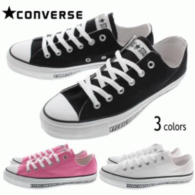 コンバース CONVERSE スニーカー オールスター ロゴライン オックス ALL STAR LOGOLINE OX ブラック(1SC077) ピンク(1SC078) ホワイト(1S