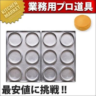 マルチベーカー PRO専用型 大判焼 6個取り (N)