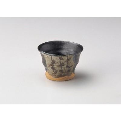 ときわ 第27集 黒織部サビ絵小鉢 ミ053-307