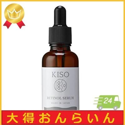 【キソ スーパーリンクルセラム VA 30ml】純粋レチノール配合原液を5%配合 レチノール セラム