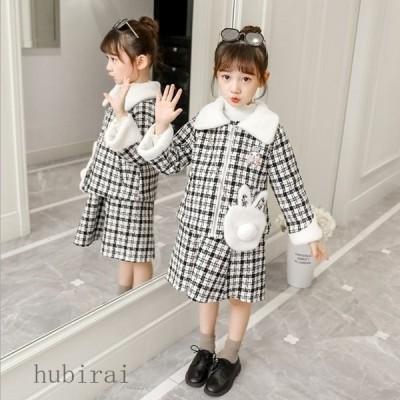 2色  3点セット 子供服 コートバッグスカート トレンド 可愛い 秋冬着 寒い日 斜めがけバッグ贈呈 おしゃれ 暖かい キッズ 女児 高品質 ふわふわ 格子柄