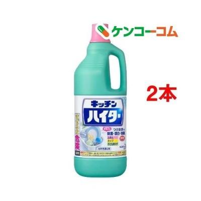 キッチンハイター キッチン用漂白剤 大 ボトル ( 1500ml*2本セット )/ ハイター