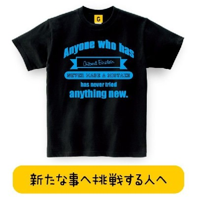 名言TシャツAnyone who TEE 卒業 入学 新社会人 新生活 卒業 退社 就職 入学 送別会 祝い お誕生日 Tシャツ おもしろtシャツ メンズ レディース ギフト GIFTEE