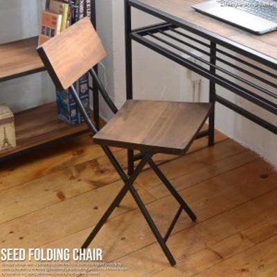 チェア 折りたたみチェア SEED シード カウンターチェア チェア 椅子 背もたれあり コンパクト