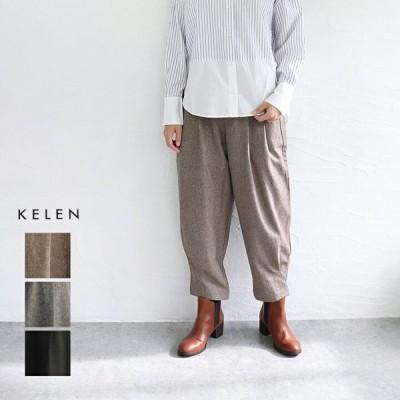 "【sale30%off】【返品不可】【送料無料】kelen(ケレン)ウールジョッパーズパンツ""Yopa Wool"